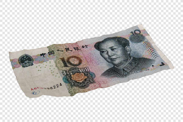 10 yuan china banknote... — preview