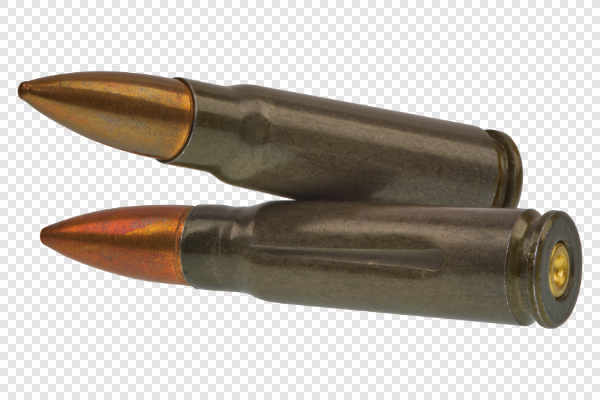 Submachine gun cartridges... — preview